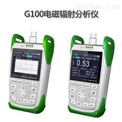主机测量1Hz-300GHzG100电磁辐射仪应用场景-通信基站