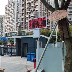 校园教学使用自动气象噪声环境实时监测系统