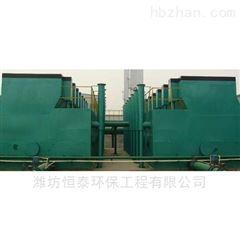 ht-511徐州市一体化净水器