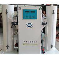 HS-200全自动二氧化氯发生器设备