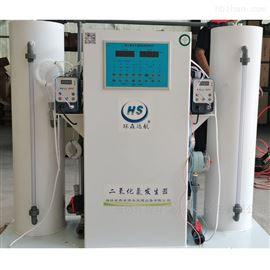 HS-200合自动复合型二氧化氯发生器