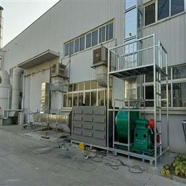 油煙凈化活性炭吸附箱 廢氣過濾設備 凈化器