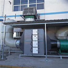 熱處理油煙凈化設備