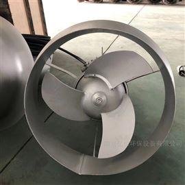 兼氧池潜水搅拌机QJB2.2/8--320/3-740