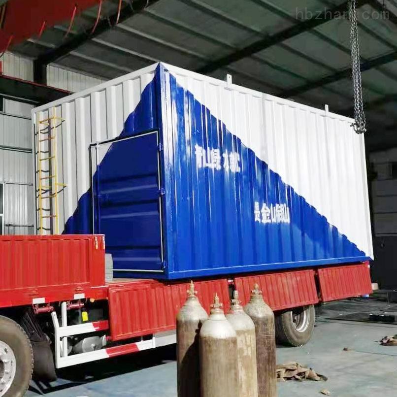 200吨/天地埋式农村污水处理设备