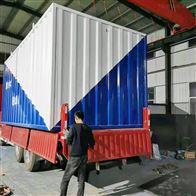 AO-集装箱-一体化污水处理设备
