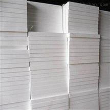 促銷不燃憎水型矽酸鋁保溫板