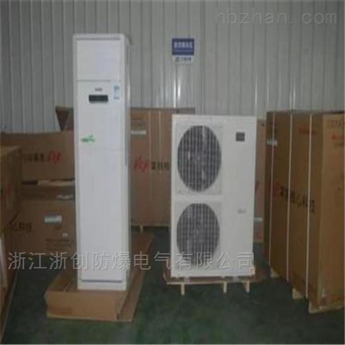 格力5P防爆空调分体式空调