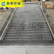 阶梯式格栅除污机 阶梯 式 格栅的计算