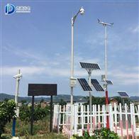 JD-4Q农业四情监测系统