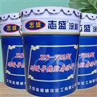 生物质锅炉导热耐磨防腐涂料