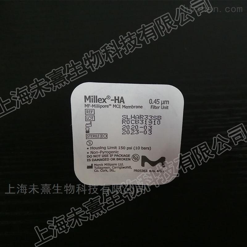 密理博Millex-HA新型针头式过滤器