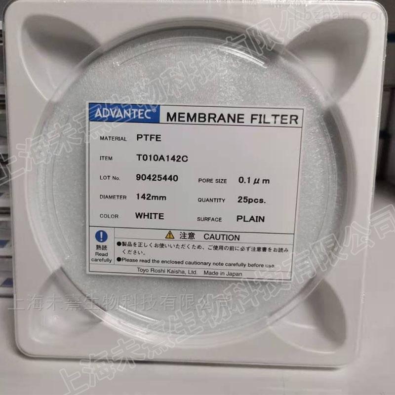 东洋孔径0.1um疏水性PTFE滤膜