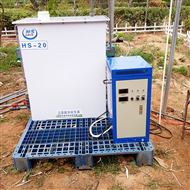 HS-50次氯酸钠发生器价格
