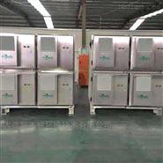 静电式定型机油烟净化器