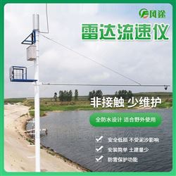 FT-SW4水文监测仪器设备