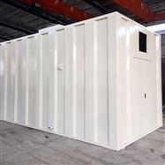 HA-WS化肥厂一体化处理设备