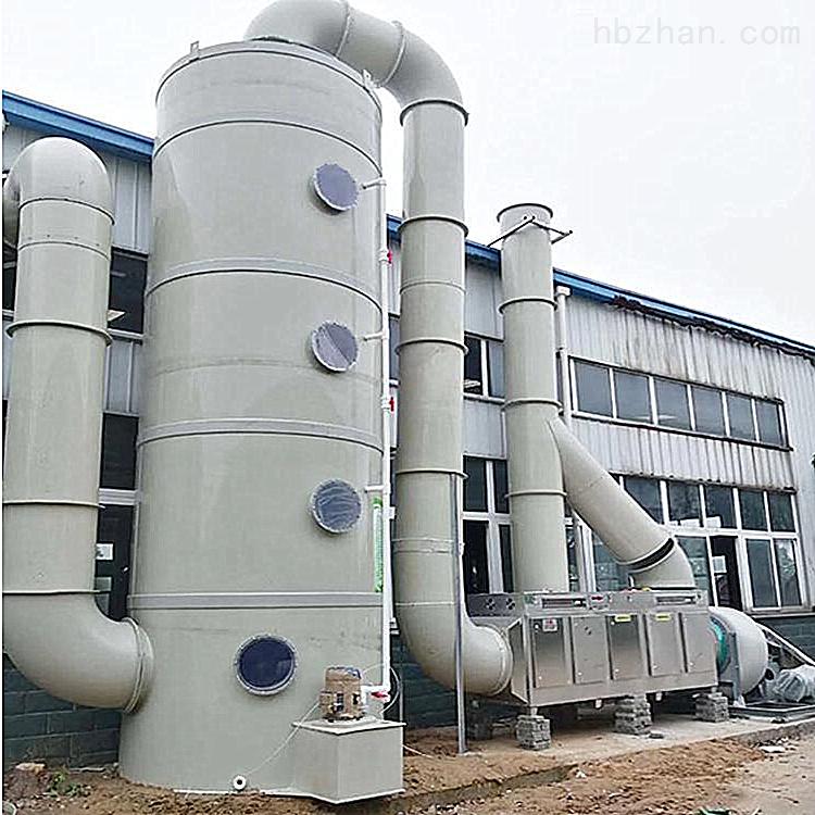 皮革厂废气处理喷淋塔设备