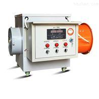养殖设备加热器电暖风机