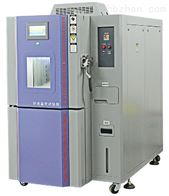 电子零件快速升降温试验箱