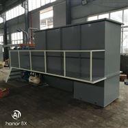 HA-QFCD一体化气浮沉淀设备