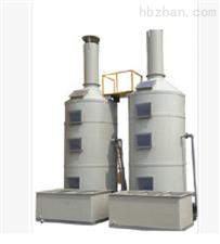 廢氣洗滌塔,廢氣吸收塔