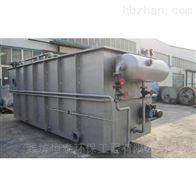 ht-113平流式气浮机的原理及使用