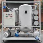 电厂电站变电所变压器油双级高效真空滤油机