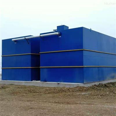 RC生活污水处理设备代加工排放标准