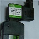 SCG531C001MS DC24V现货ASCO阿斯卡SCG531C017MS 24VDC电磁阀