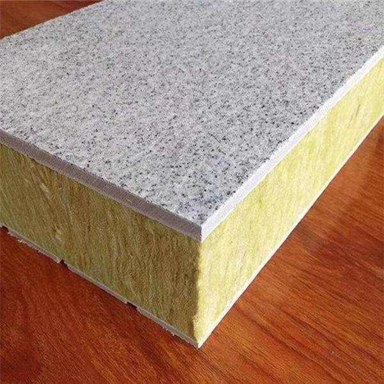 外墙岩棉双面复合保温装饰一体板