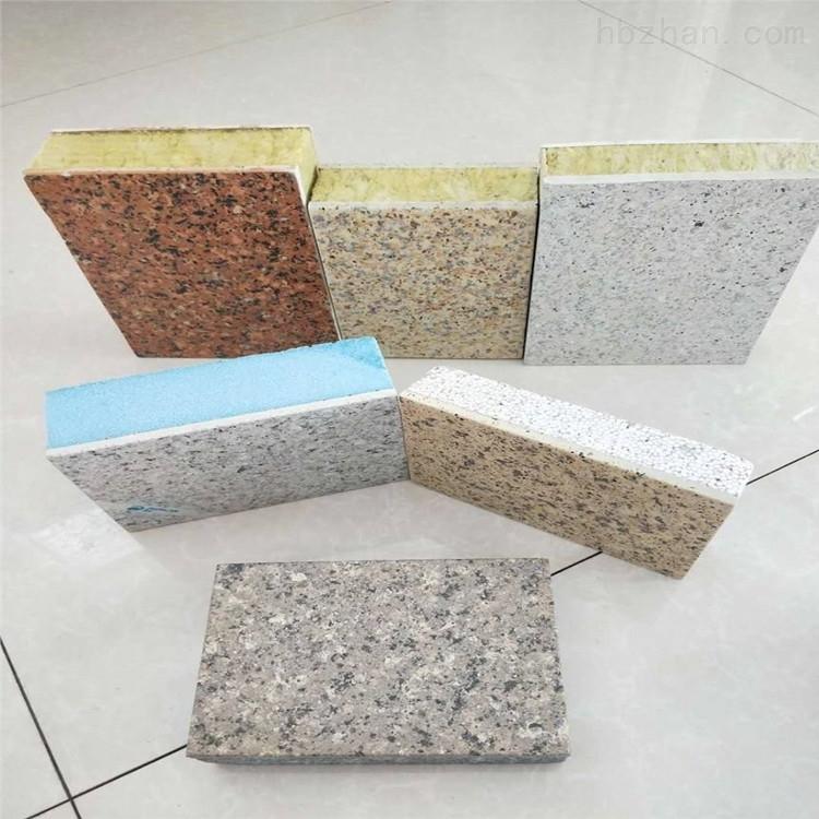 氟碳漆外墙保温一体板