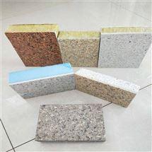 外墙岩棉保温装饰一体板 建筑节能 价格合理