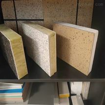 生产外墙保温装饰一体板类型多种