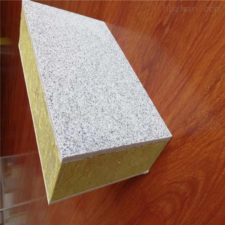 多彩真石漆外墙保温装饰一体板