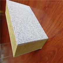 聚苯保溫外牆裝飾一體板
