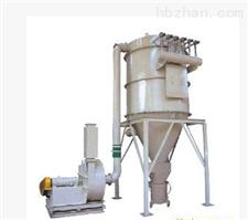 HJ-ZY-06中央高壓脈沖袋式除塵器(配鋼板式風機)