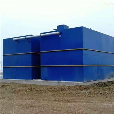 RC一体化污水处理机排放标准