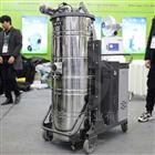 SH7500L铁屑收集脉冲吸尘器