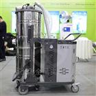 SH7500L地面清洁收集脉冲吸尘器