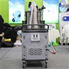 SH5500L重型工业吸尘器