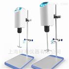 JOANLAB顶置搅拌器OS-10L/OSC-10L/OSC-20L