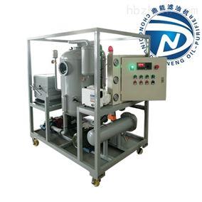 真空加板式复合型滤油机