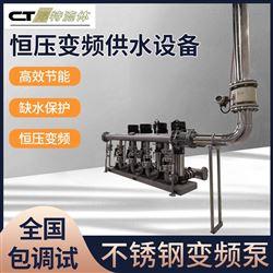 恒压变频供水设备供应商