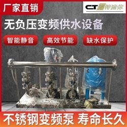无负压变频供水设备上海*