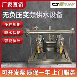 小型无负压变频供水设备上海直销