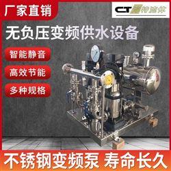 全自动无负压变频供水设备