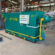 HS-QR屠宰場汙水處理設備氣浮機