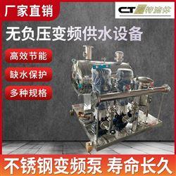 无负压变频供水设备价格特点