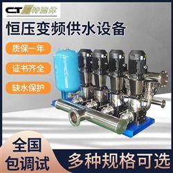 箱式恒压供水设备